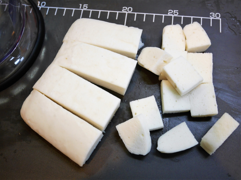 Cut hanpen into small pieces.